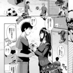 【エロ漫画】せんせいのひみつ【オリジナル】