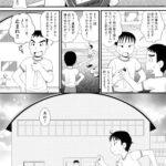 【エロ漫画】ストップウォッチャートメ吉【オリジナル】