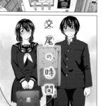 【エロ漫画】交尾の時間【オリジナル】