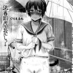 【エロ漫画】思春期まるだしっ!【オリジナル】