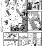 【エロ漫画】RESET理世ちゃん【オリジナル】