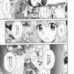 【エロ漫画】肉食女子と神隠し2【オリジナル】