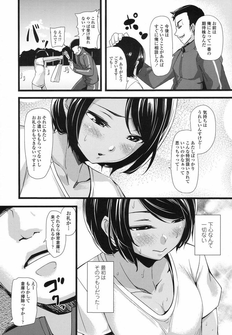 俺の期待株!00004