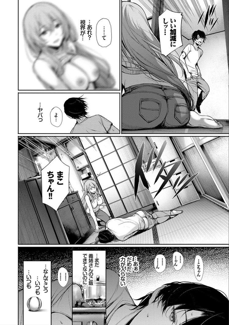 片道キャッチボール00008