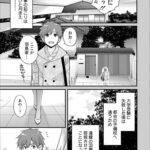 【エロ漫画】あやつれシスターズ2【オリジナル】