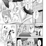 【エロ漫画】勧善懲悪【オリジナル】