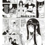 【エロ漫画】エロマンガが先生【オリジナル】