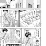 【エロ漫画】カラダスイッチ6【オリジナル】