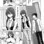 【エロ漫画】痴女ACT【オリジナル】