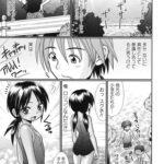 【エロ漫画】素組図と白いお腹の誘惑【オリジナル】