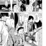【エロ漫画】聞香【オリジナル】