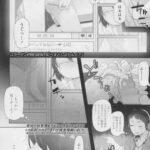 【エロ漫画】べすとしぶりんぐ?【オリジナル】