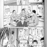 【エロ漫画】禁じられた着物2【オリジナル】