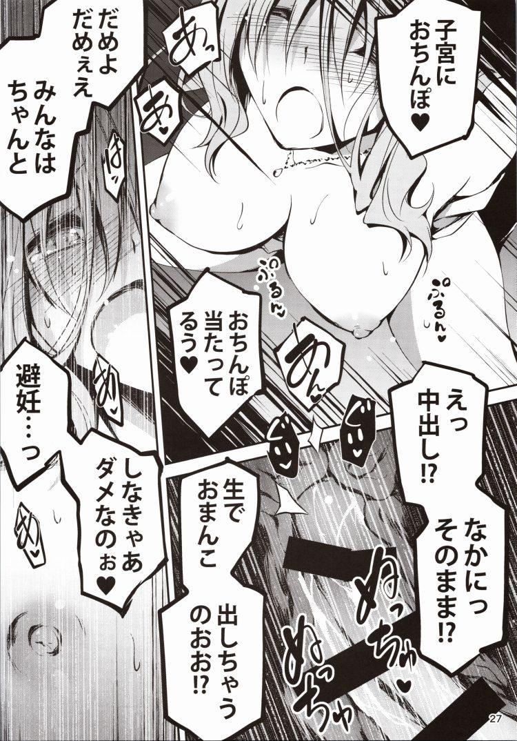 恋姦900026
