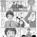 【エロ漫画】卒業と制服とボーイッシュ【オリジナル】
