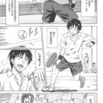【エロ漫画】女子高生の腰つき3【オリジナル】