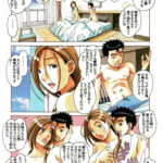 【エロ漫画】家政婦物語 1【オリジナル】