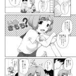 【エロ漫画】いぬのきもち?【オリジナル】
