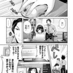 【エロ漫画】時代はインターネットです【オリジナル】