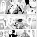 【エロ漫画】濡電車【オリジナル】