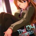 【エロ漫画】The Graffiti 04【アイドルマスターミリオンライブ!】