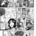 【エロ漫画】トモダチンチ【オリジナル】