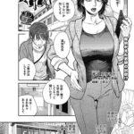 【エロ漫画】インテンション4【オリジナル】