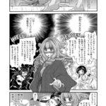 【エロ漫画】秘密のキャバ嬢くん4【オリジナル】