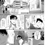 【エロ漫画】ともだちの輪【オリジナル】