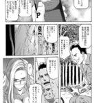【エロ漫画】Sofrimento【オリジナル】