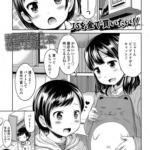 【エロ漫画】ちょっとエロいだけなのよ【オリジナル】