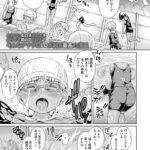 【エロ漫画】スクール水着が似合う妹【オリジナル】