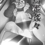 【エロ漫画】鳥姫姦々【オリジナル】