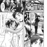 【エロ漫画】幼妻吟味2【オリジナル】