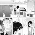 【エロ漫画】覗く人、覗かれる人2【オリジナル】