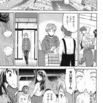 【エロ漫画】ラヴァーズ【オリジナル】