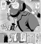 【エロ漫画】営業悶絶24時!【オリジナル】