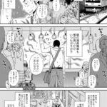 【エロ漫画】恋の媚薬はMBS【オリジナル】
