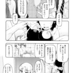 【エロ漫画】JCセクキャバ【オリジナル】