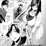 【エロ漫画】素直になれた日【オリジナル】