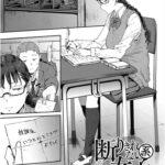 【エロ漫画】断り切れない系女子【オリジナル】