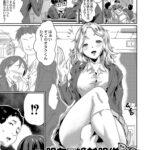 【エロ漫画】眼力で絶対服従【オリジナル】