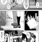 【エロ漫画】ココロとミコト【オリジナル】
