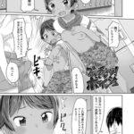 【エロ漫画】プールでチャレンジボーイッシュ【オリジナル】