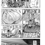【エロ漫画】乳酸の巫女【オリジナル】
