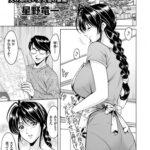 【エロ漫画】刻淫 夫の知らない美人妻の素顔【オリジナル】