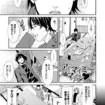 【エロ漫画】アイマイミーマイン♥【オリジナル】