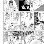 【エロ漫画】絶倫寺で人妻SEX修行~やだっ…住職の太いのでイッちゃう!5【オリジナル】