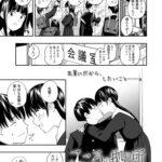 【エロ漫画】こころの拠り所その後【オリジナル】