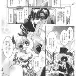 【エロ漫画】ぷるぷるはにぃびぃ【オリジナル】